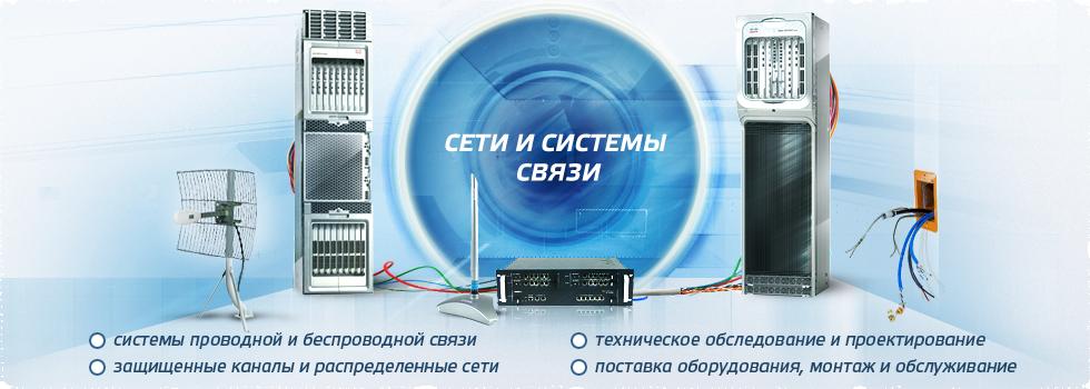 Купить готовый комплект ip для видеонаблюдения